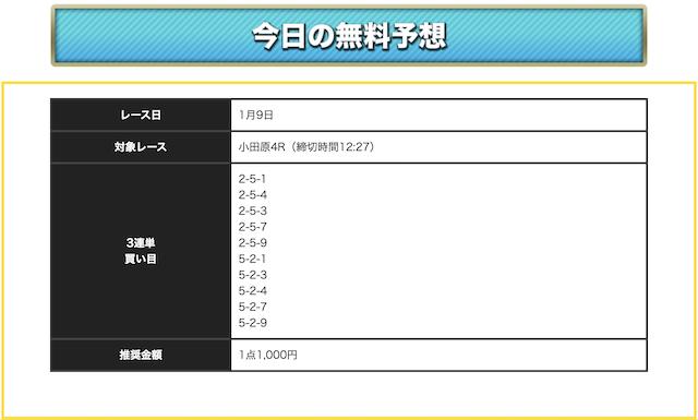 kamihitoe0109